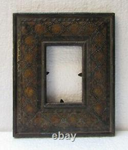 Vintage Old Frame Wooden Hand Carved Iron Brass Work Picture Photo Frame